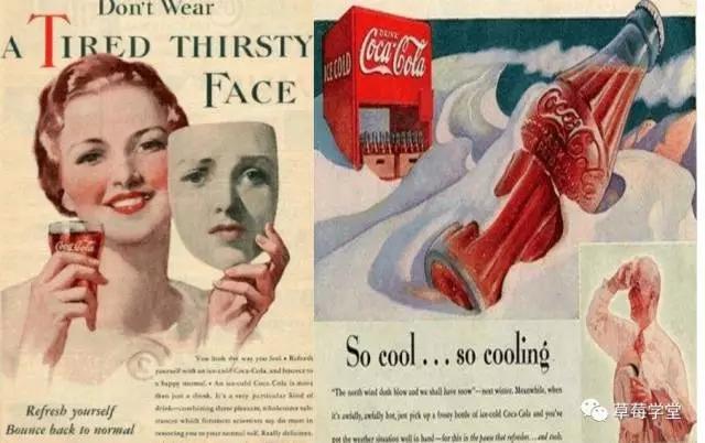 内容营销如何说服消费者?这里有两种方式   运营派