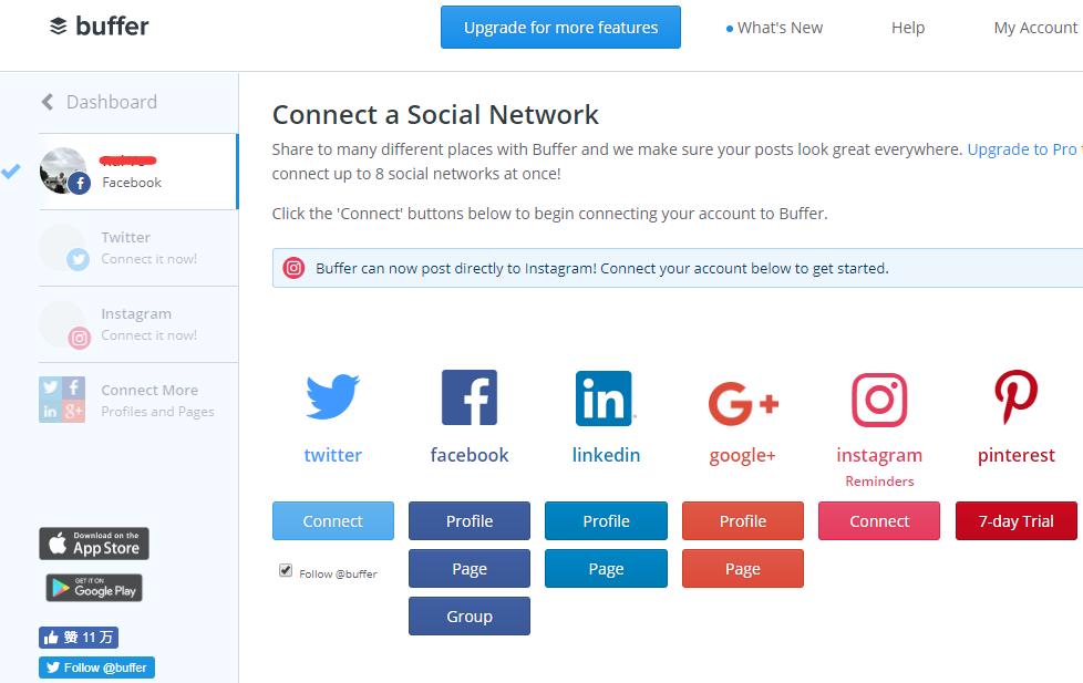 【新媒体运营】3个神器,助你提高海外社交媒体运营效率-一枚运营喵