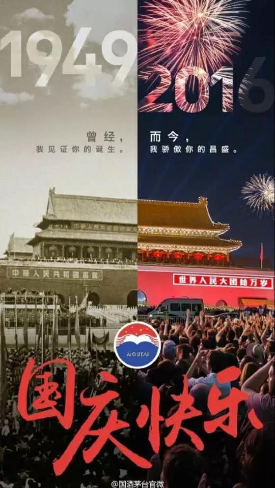 新媒体运营必看 十月的节日热点:国庆、重阳和万圣节