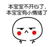 u=3050612366,2718940703&fm=11&gp=0