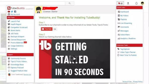 Daniel教你如何提升Youtube营销效果
