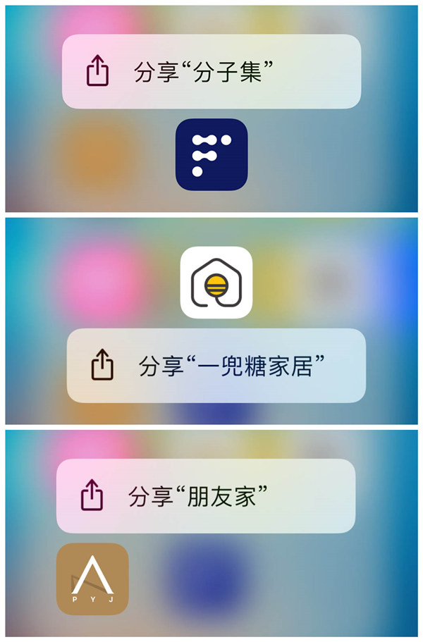 icon 3D.jpg
