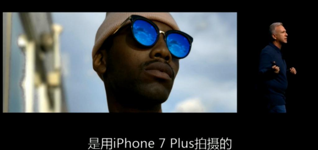 这是iPhone 7 plus 拍摄的
