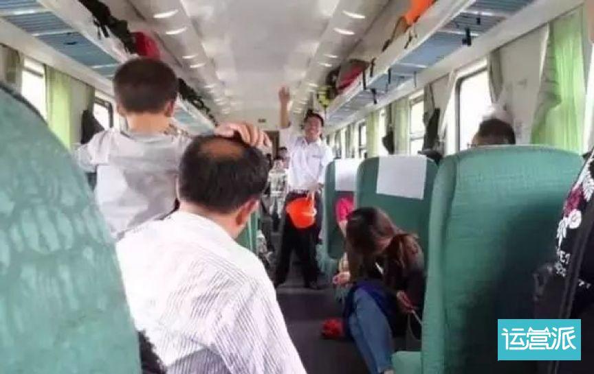 """见识了火车售货员的""""销售神技巧""""后,我差点笑得坐过站!"""