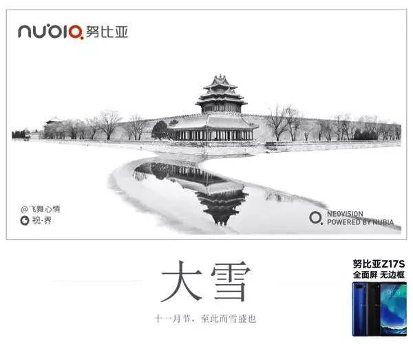 特辑 | 12月新媒体营销热点日历!