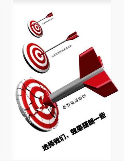 2001~2018,罗永浩的文案营销史。