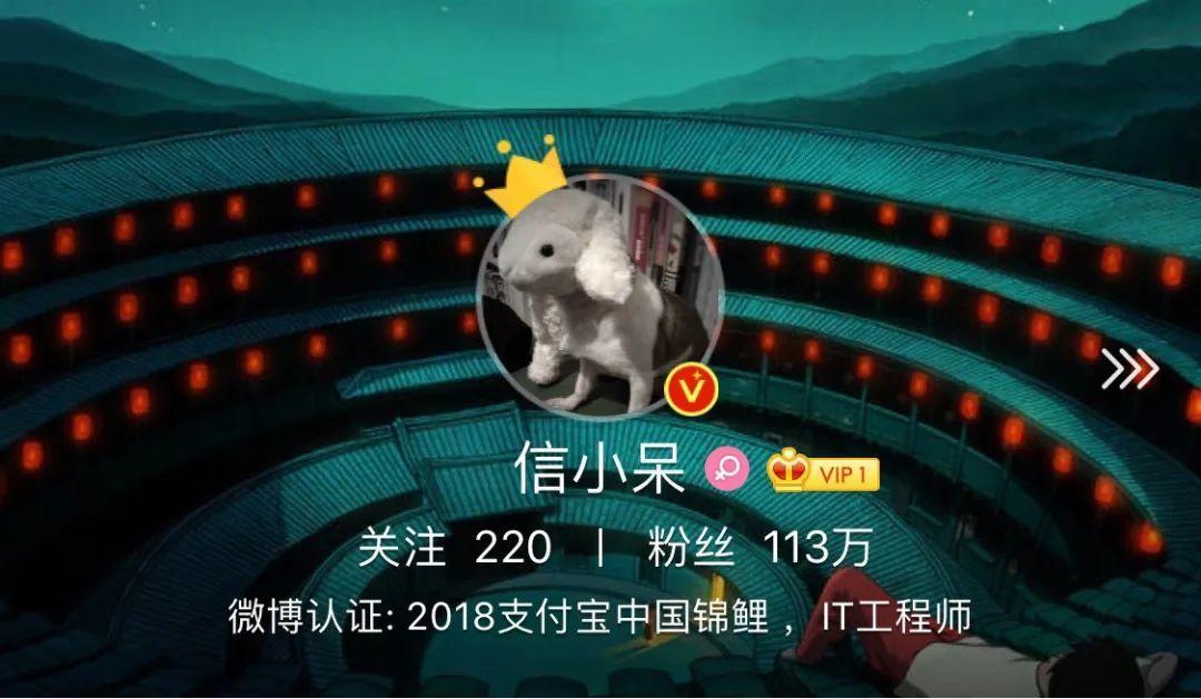 要炸!天猫的「中国锦鲤」又来了