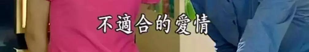 看完《粉红女郎》的台词文案,我拒绝它被翻拍!