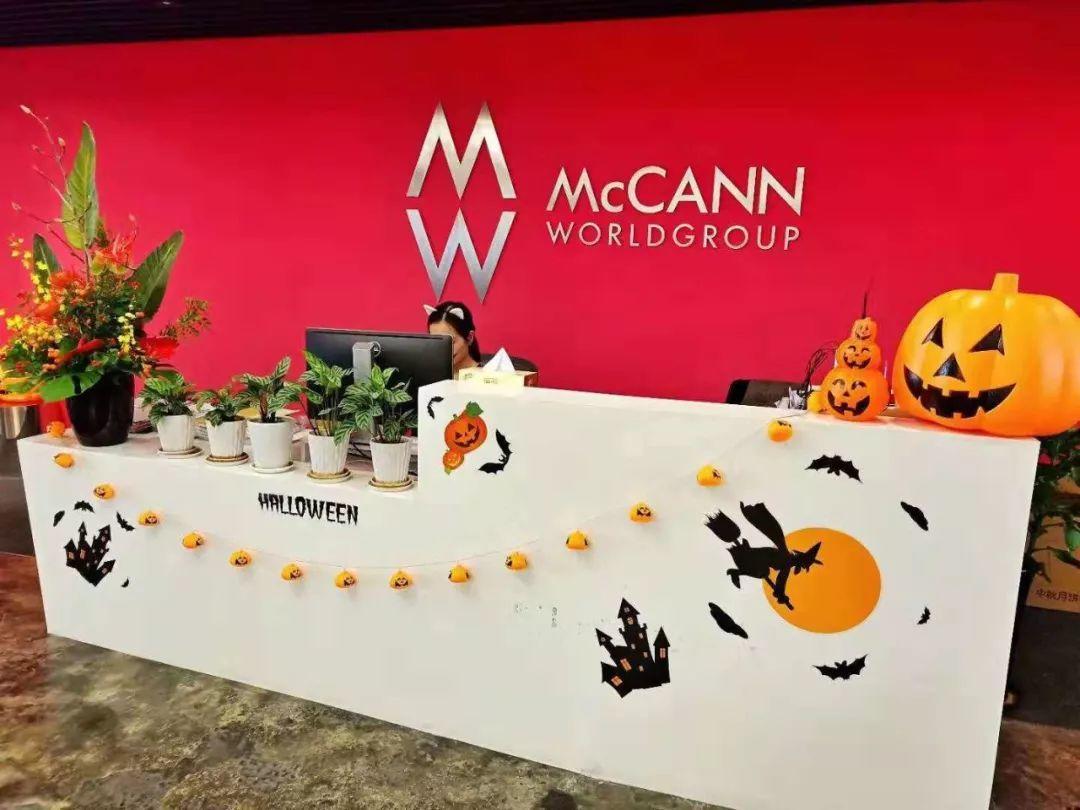 奥美、麦肯、李奥贝纳...等16家公司的万圣节创意趴!