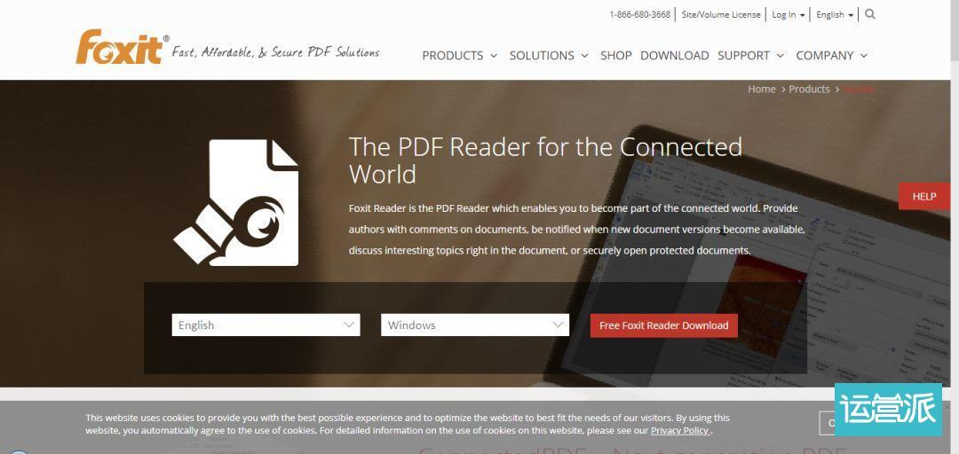 PDF 阅读处理软件,你需要的都在这里了
