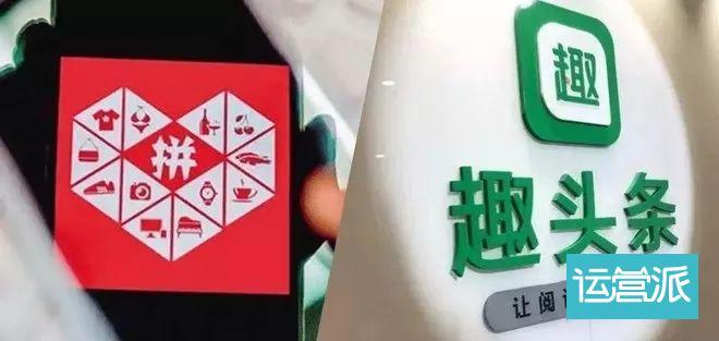 从微信群说起,看中国社交电商和新零售的演变及机会