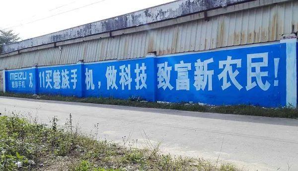 这些双十一农村刷墙广告,真的太搞笑了哈哈哈哈