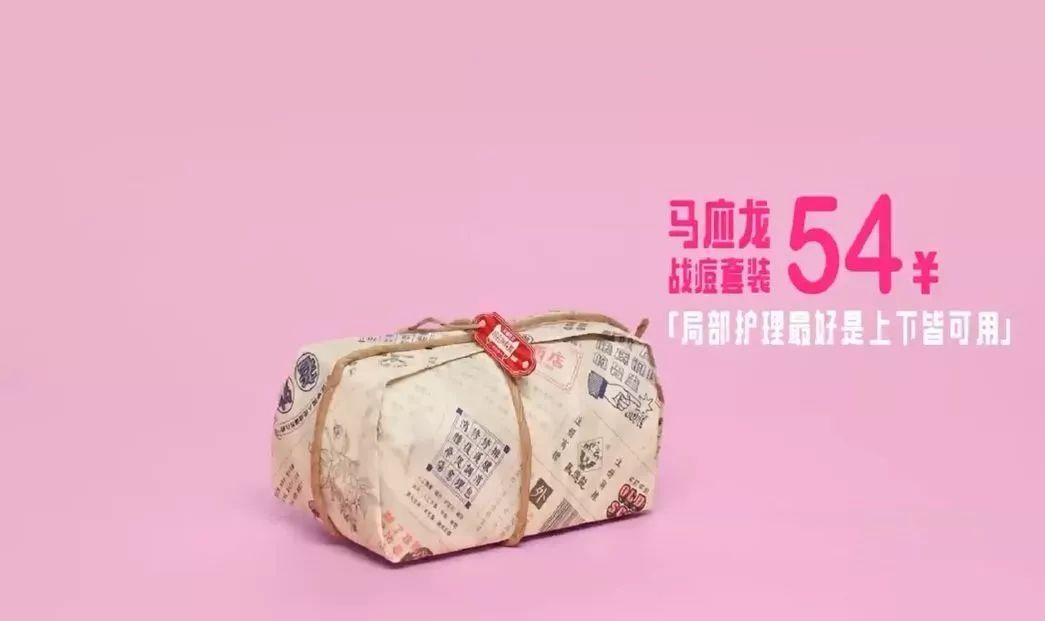 时尚博主联名卖火锅?天猫解码跨界联名新玩法!
