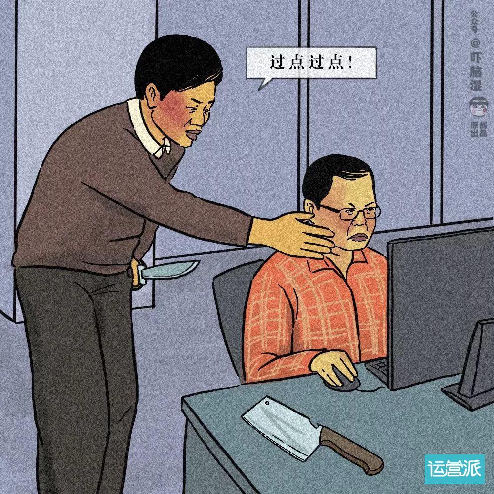 互联网公司团建观察