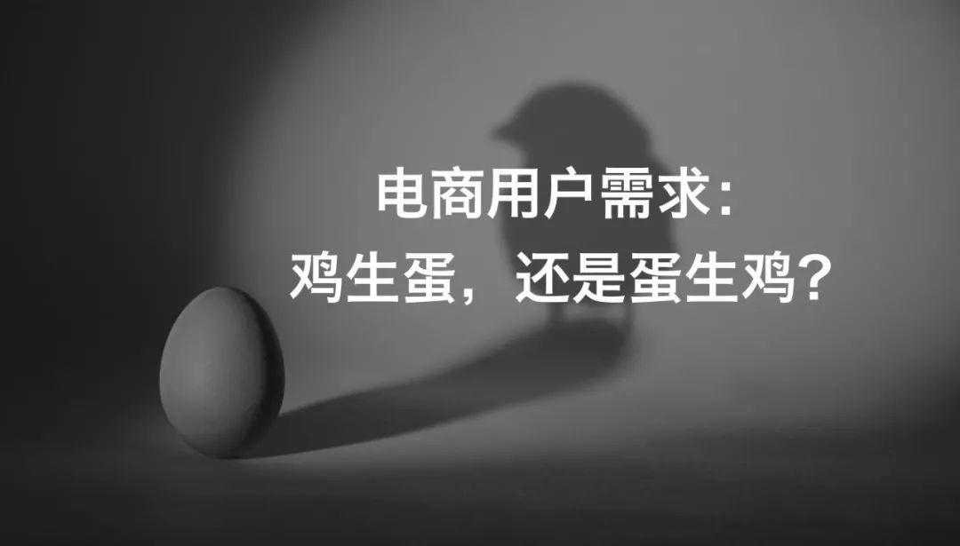 """电商运营:剁手不停的""""罪魁祸首"""""""