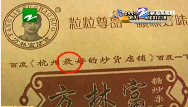 """瓜子二手车因为""""遥遥领先""""被罚1250万,注意了,还有这些词不能用!"""
