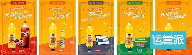 美汁源这次如何把新春营销玩得有料?