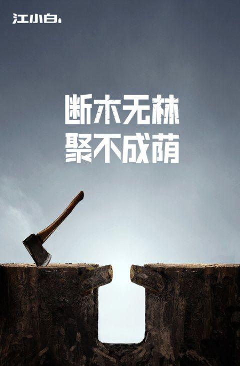 江小白营销简史