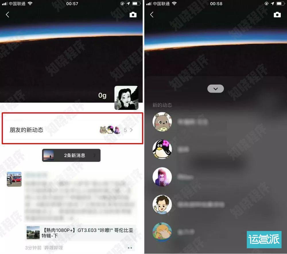 微信再度更新!朋友圈上线「视频动态」新入口,但不是人人都有