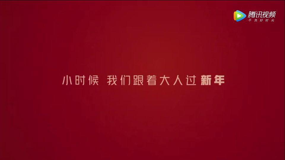 从天猫年货节发现春节营销的「新」鲜感,这波年味儿有意思!