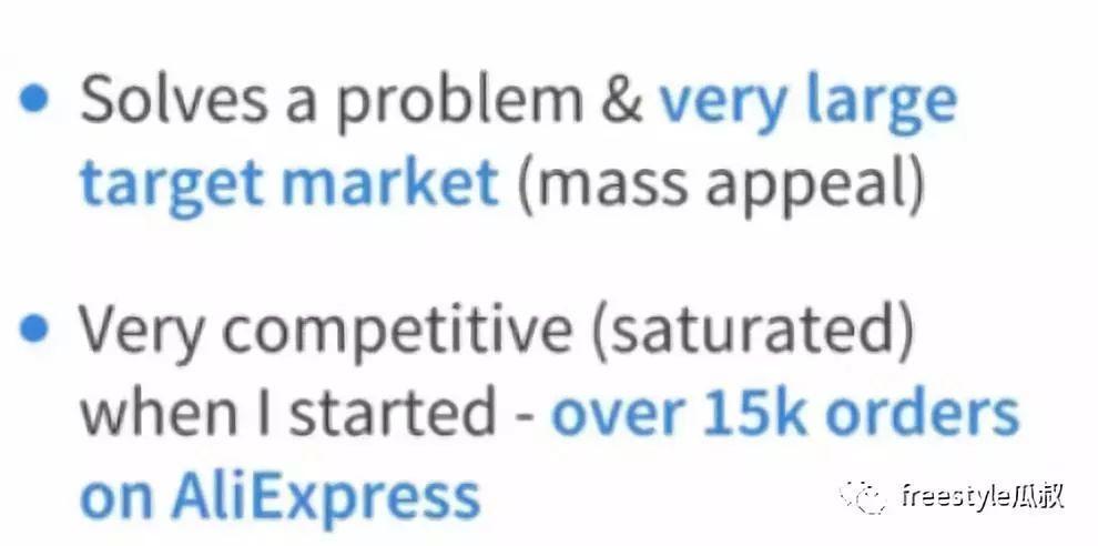 跨境电商,50+爆款案例,揭示独立站选品7大逻辑