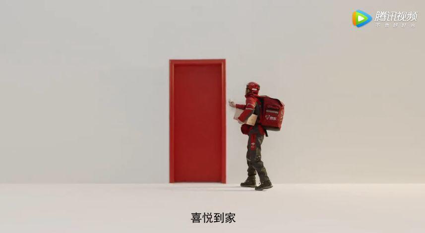为什么提起年货节就想起京东?品牌营销技能【超级符号】