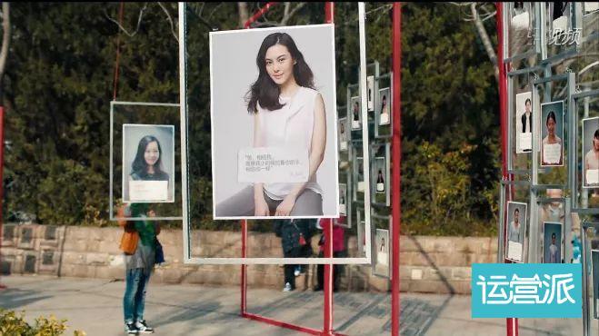 「反催婚」广告越来越多了