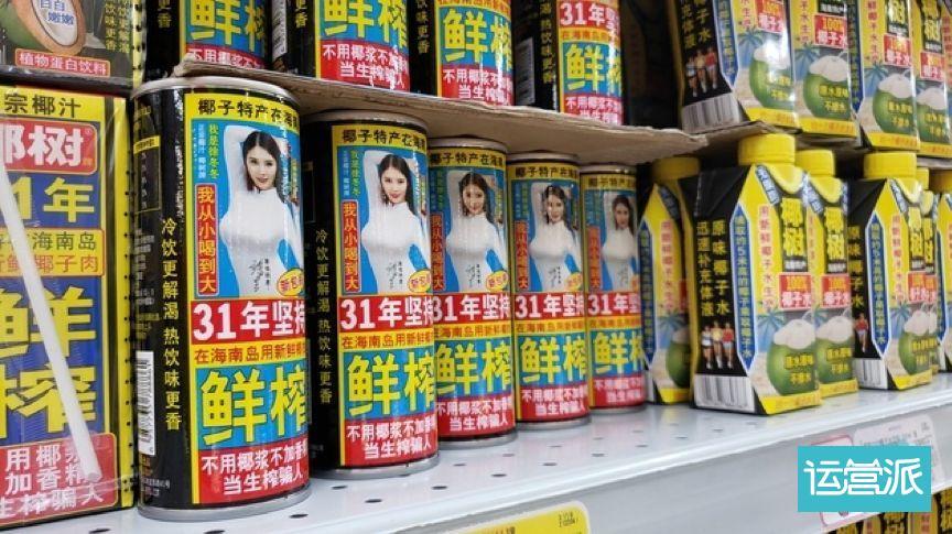 """被立案的椰树椰汁,真的只有宣传""""丰胸""""这个办法吗?"""