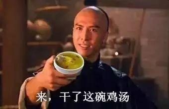 """这些你读过的鸡汤,都是营销""""陷阱""""!"""