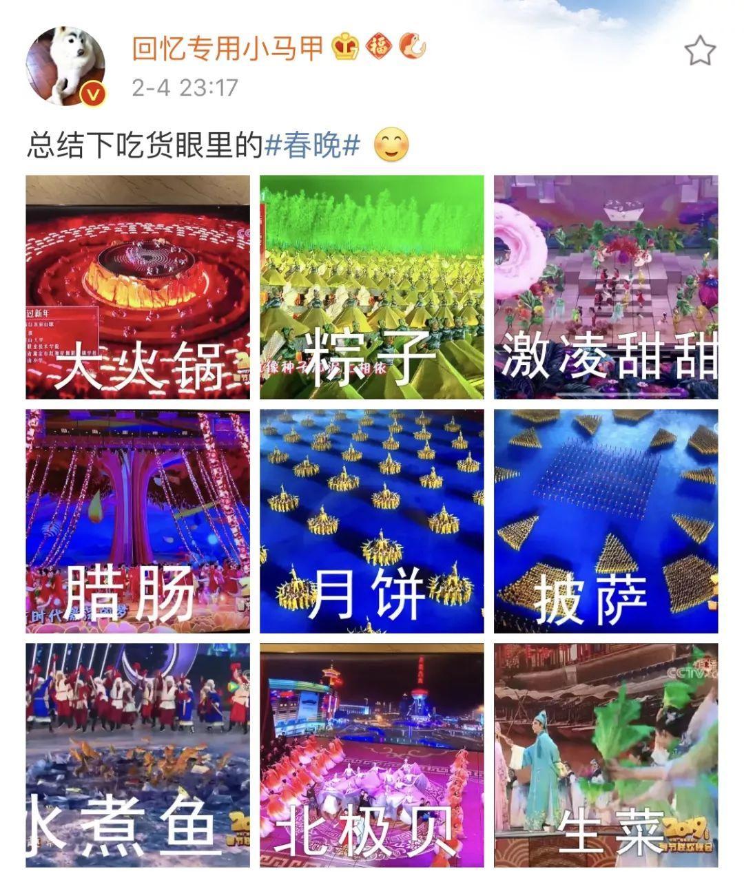 微博「过年」,一种春节文化的诞生与养成