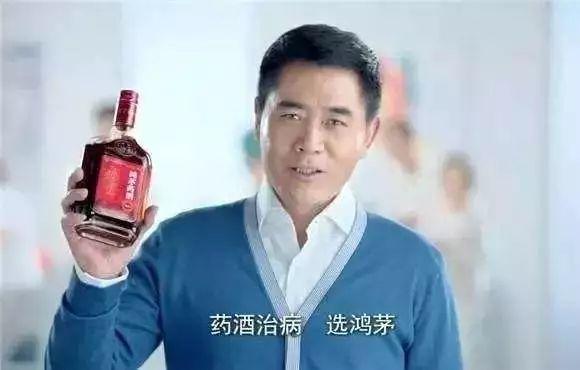 椰树椰汁辣眼广告被调查,是时候复习下《广告法》了!