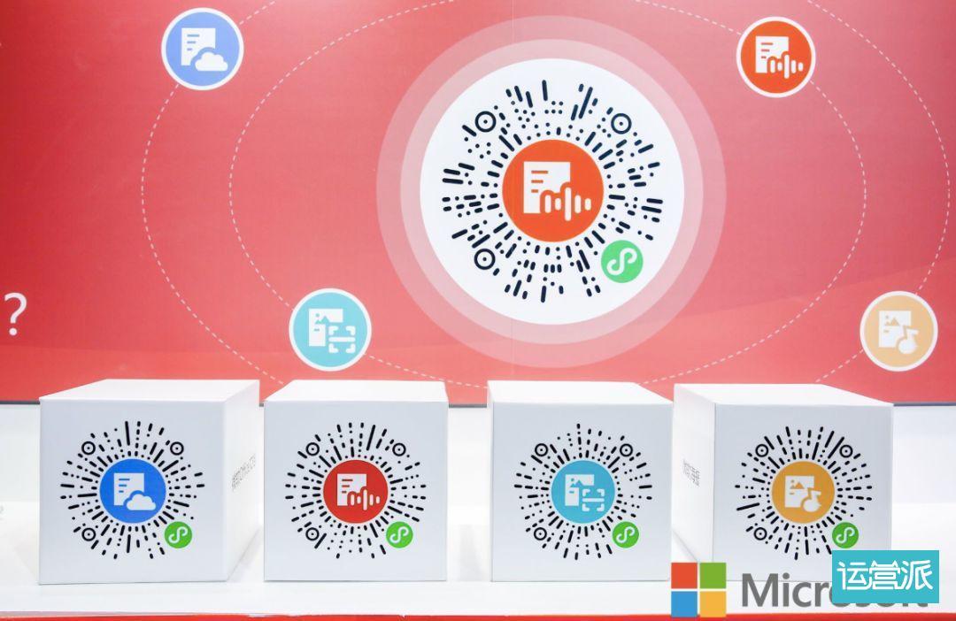 微软在做小程序:巨头如何通过小产品锚定一个未来超级大战略?