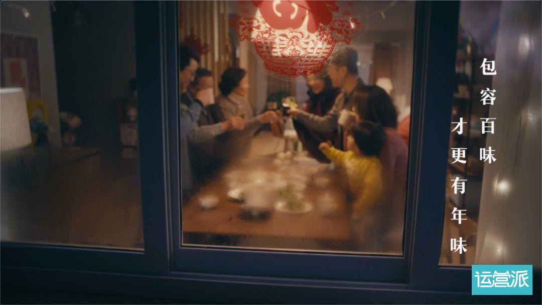 当别的品牌在春节煽情时,他们却想逗你笑