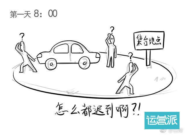 2019营销日历表(干货下载)