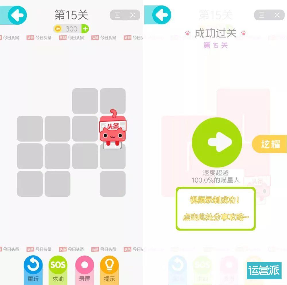 抖音上线第一款小游戏!结合视频社交,这也许是小游戏最棒的土壤