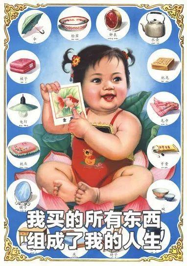 中国女子购物图鉴