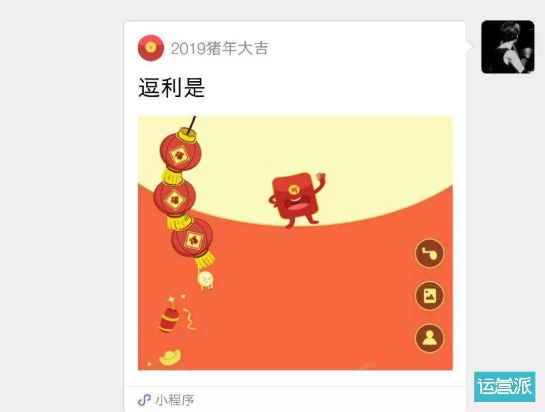 3千万用户来了又没了:爆款红包小程序的真实复盘