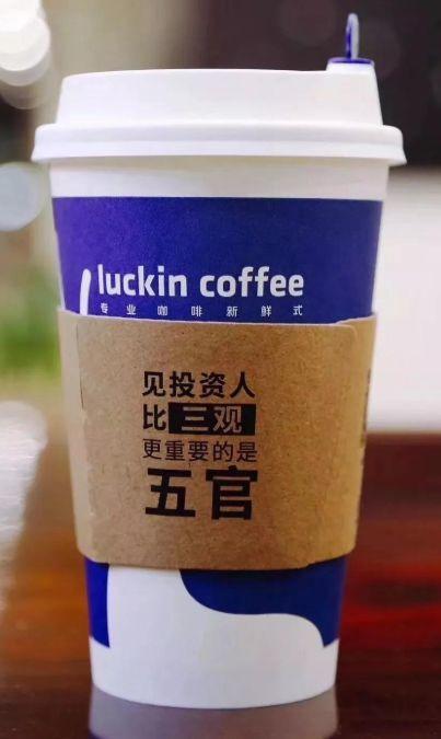这些咖啡文案,很提神!