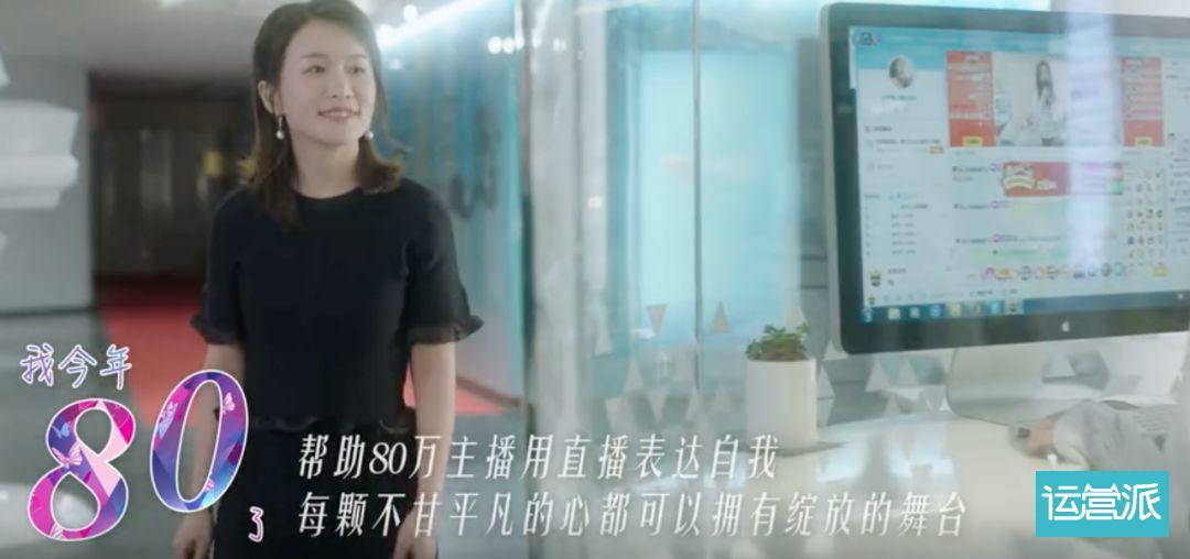 Olay的新广告,很热血