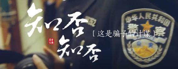 上海警察自拍自演的广告,火了!