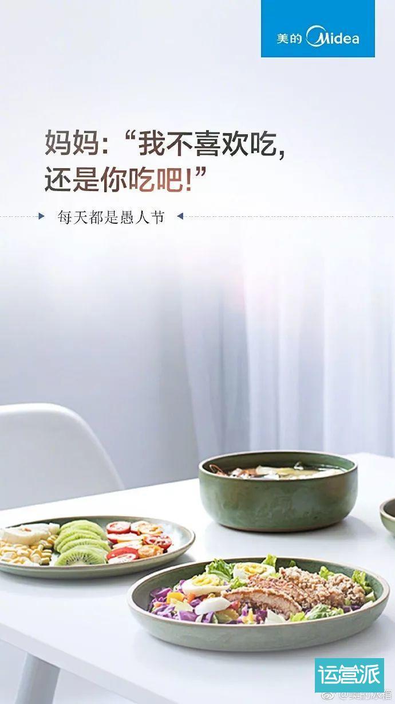 特辑 | 4月新媒体营销热点日历!