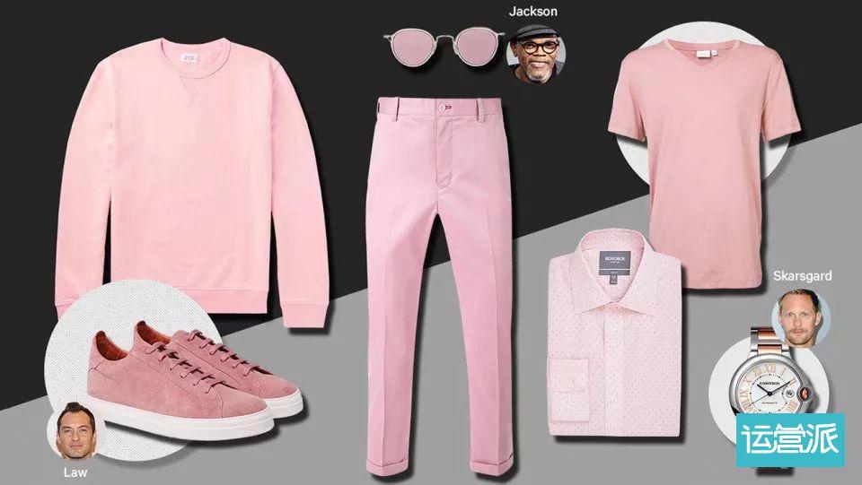 粉色经济的崛起:从刻板印象到全民流行