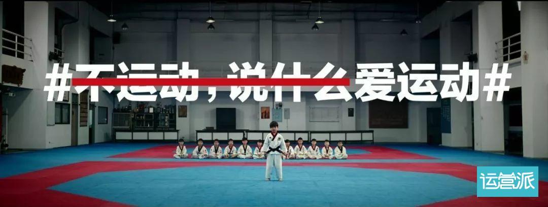 京东这支广告要火了