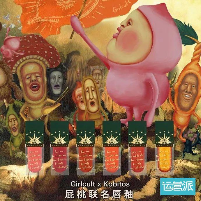 哪个精致的猪猪女孩,不喜欢用心的品牌呢?