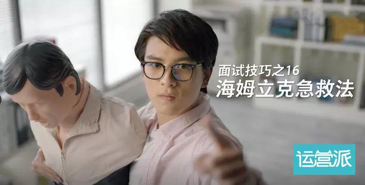 海澜之家沙雕广告,有毒!哈哈哈……