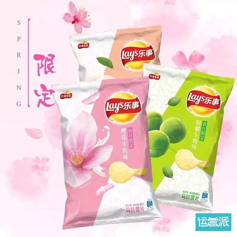 春心浮动,这些品牌在樱花季如何搞事?