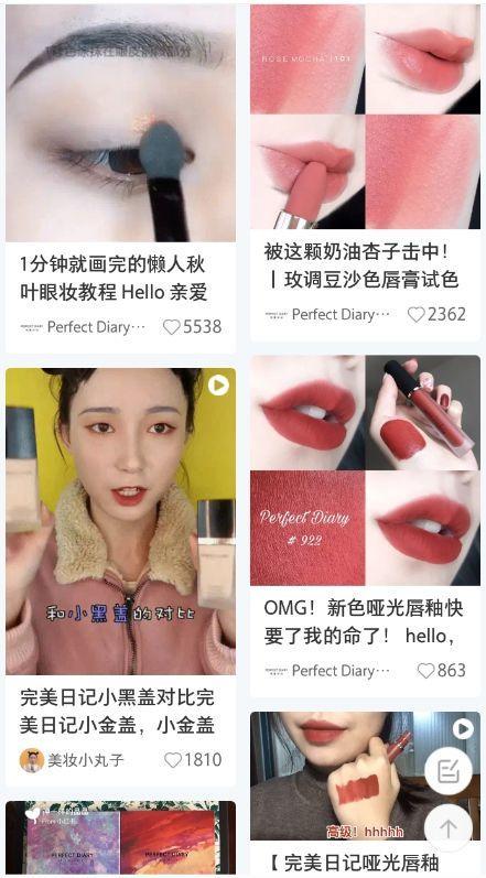 90分钟卖了1个亿,这个美妆品牌,如何玩转小红书和B站?