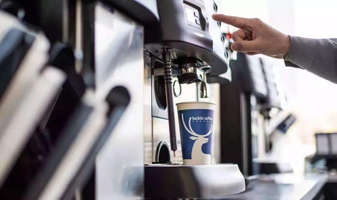 咖啡10年老兵:2019,瑞幸咖啡将非常差钱