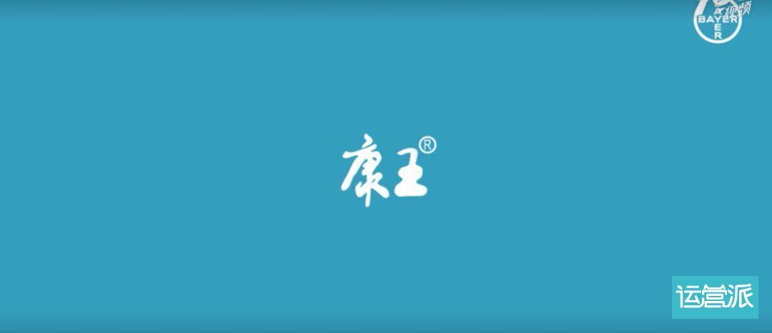 """康王碰瓷霸王请毛不易,新出广告""""2019 没毛病"""""""
