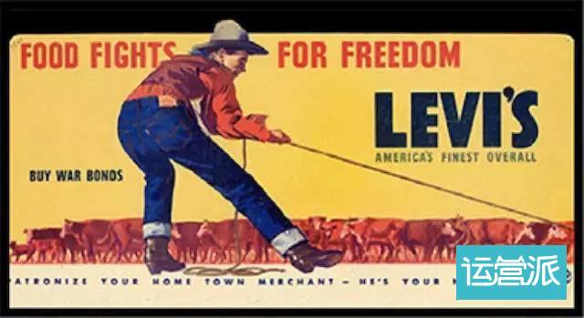 166岁的Levi's,还会被穿牛仔裤的人封神吗?